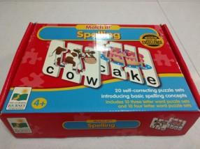 puzzle2_box