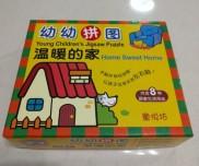 puzzle4_box