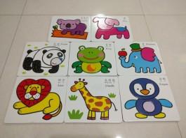 puzzle7