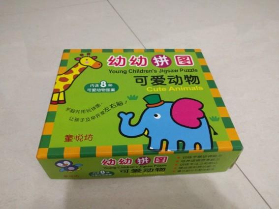 puzzle7_box