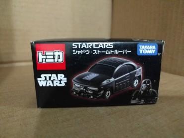 starwars1_box