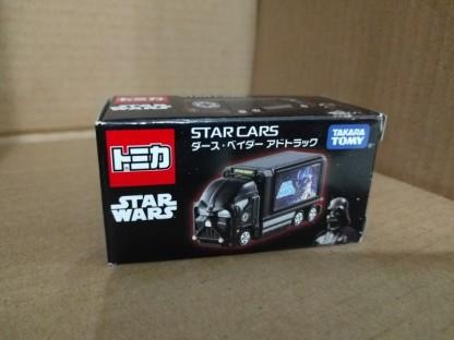 starwars2_-box